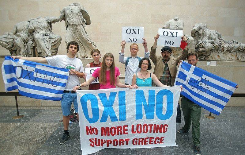the elgin marbles say OXI